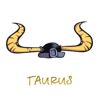 おうし座の星座アクセサリーフラット漫画。雄牛の角のオブジェクトを持つ古代の戦士のヘルメット。占星術の地球のシンボルの特徴、バイキングの鎧の要素。孤立した手描きアイテム