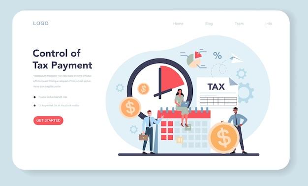 Веб-баннер налогового инспектора или целевая страница