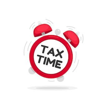 赤い目覚まし時計のフラットなデザインの税時間イラスト