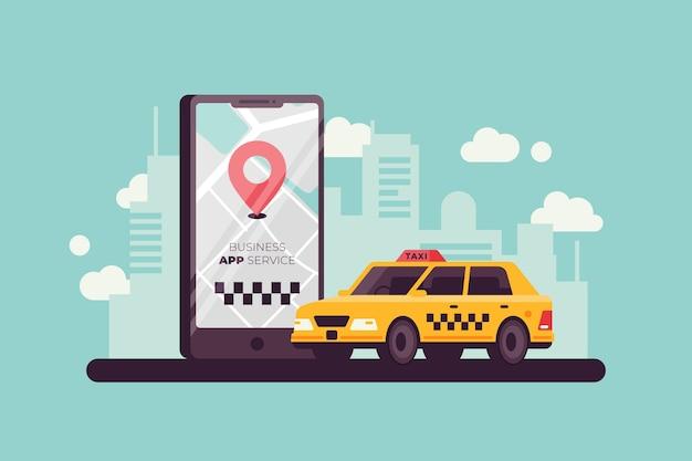 택시 앱 개념