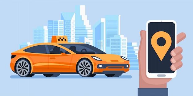 タクシーのバナー。オンラインモバイルアプリケーション注文タクシーサービス。男はスマートフォンでタクシーを呼ぶ