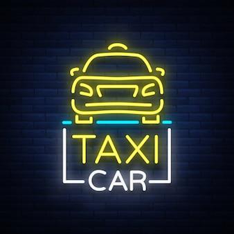 Такси дизайн автомобиля неоновая вывеска.