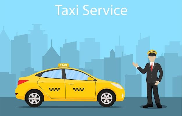 택시 운전사는 도시를 서비스합니다.