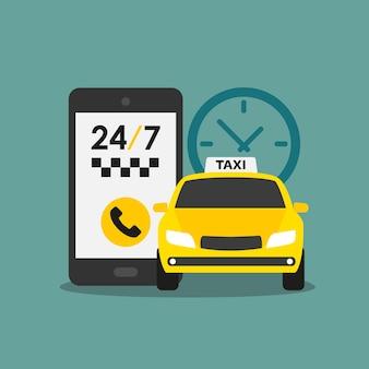 タクシー24時間