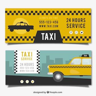 택시 서비스 배너