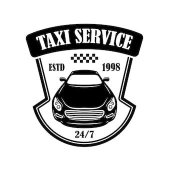 택시 서비스 엠블럼. 로고, 레이블, 기호, 포스터 디자인 요소입니다.