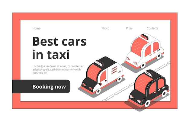 タクシー付きタクシーサービスのランディングページテンプレート