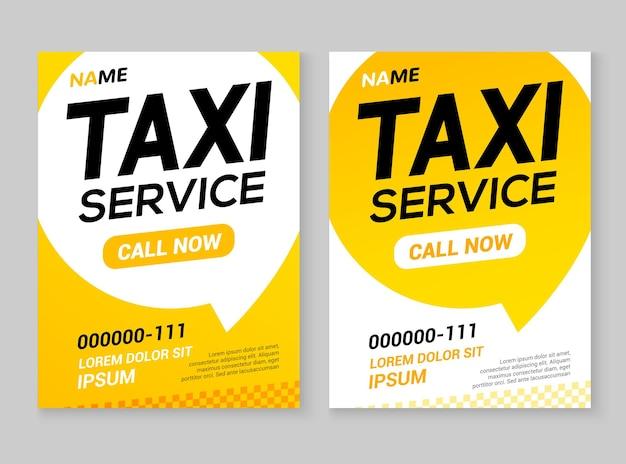 택시 서비스 레이아웃 템플릿 배경입니다. 자동차 택시 서비스 디자인 컨셉 전단지 또는 포스터입니다.
