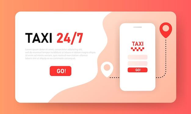 タクシーサービス。道路とルートピン付きのスマートフォン。フラットなイラスト。