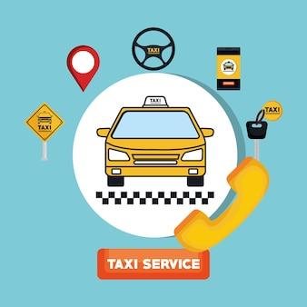 タクシーサービスの電話転送公共アプリ