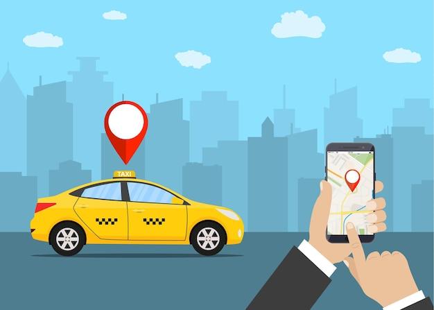 택시 서비스. 노란색 택시