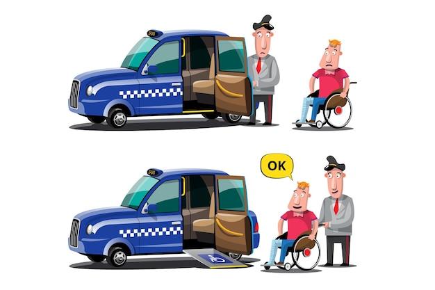 장애인을 위한 택시 서비스로 여행이 매우 편리합니다.