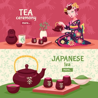 Tea ceremony banner set