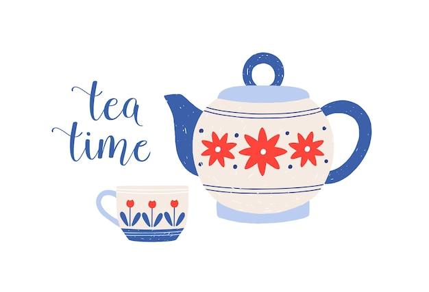 ティーカップとティーポットのベクトル図です。白い背景で隔離のお茶の時間のフレーズと磁器食器。居心地の良い温かい飲み物が付いた装飾的な食器。伝統的なイングリッシュブレックファーストドリンク。