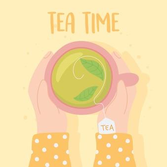 お茶、茶碗の新鮮なハーブのイラストを保持している手