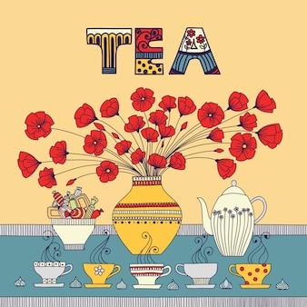 Время чая. иллюстрация с чашками, чайником, конфетами и цветами в вазе.