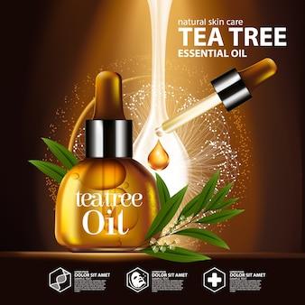 Эфирное масло листьев чайного дерева натуральное косметическое средство для ухода за кожей