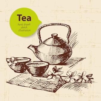 お茶のヴィンテージの背景。手描きスケッチイラスト。メニューデザイン