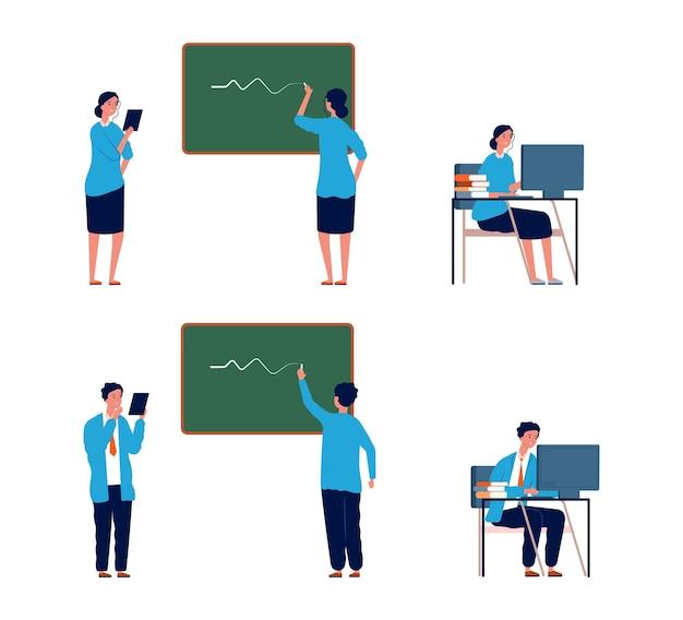 教師の活動。男性女性教授、フラットな大学または学校の講師。黒板に書いている人、コンピューターのベクトル図を操作します。学校や大学での教師教育