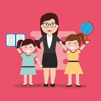 Учитель и счастливые ученики девочки книга и карта мира