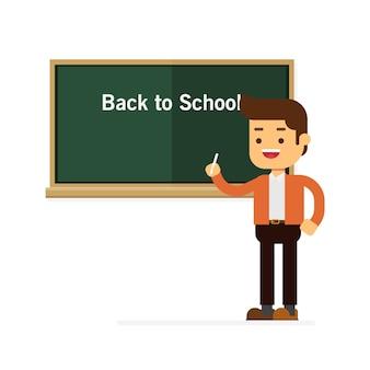 Teacher character standing holding chalk on chalkboard
