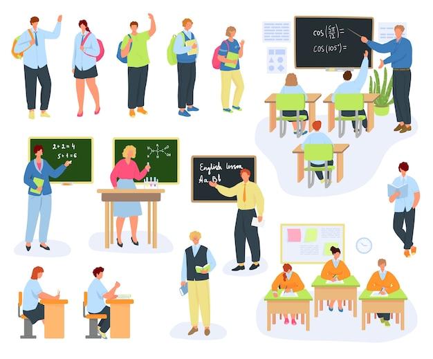 教師、学校の子供たち、教育、レッスン。小さな学生と男が教えています。緑の黒板、教師用机、生徒用テーブルと椅子のある教室。