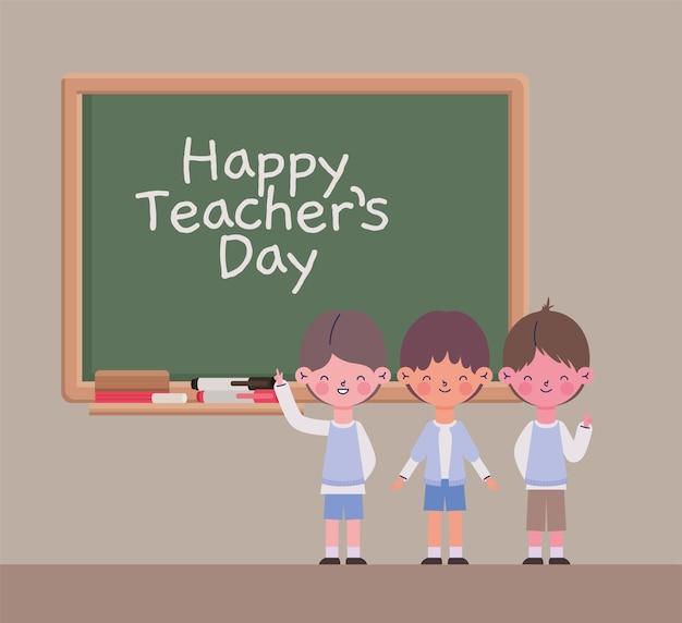 生徒との教師の日のデザイン