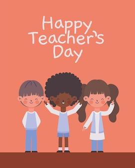 Плакат ко дню учителя с детьми