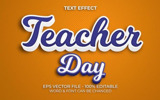 Стиль текстового эффекта в день учителя редактируемый текстовый эффект