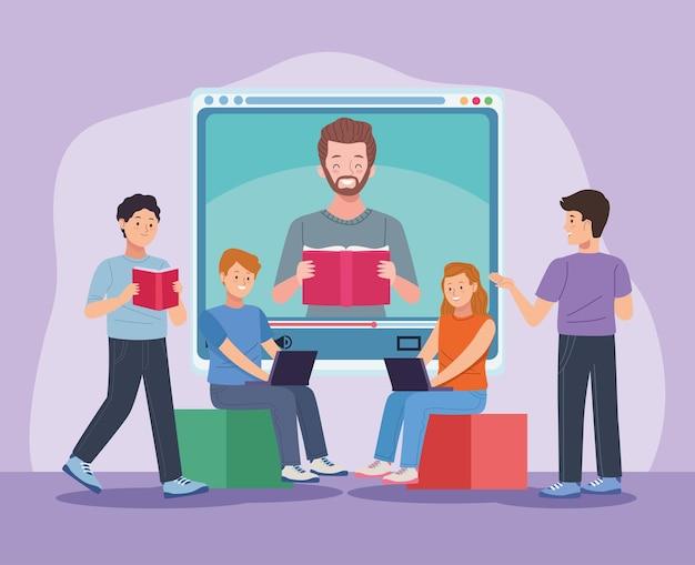 웹 페이지의 교사와 학생
