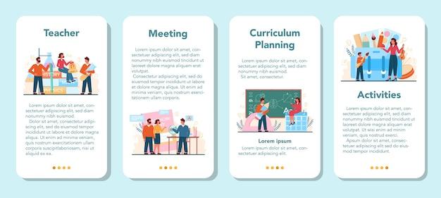 教師モバイルアプリケーションバナーセット