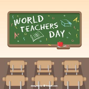 教師の日、黒板に書かれている