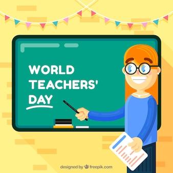 教師の日、若い教師