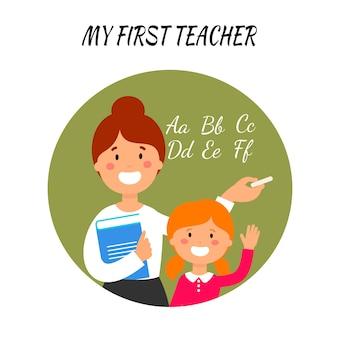 Teacher and schoolgirl flat vector illustration