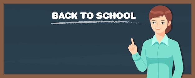 Teacher show her hand with blackboard
