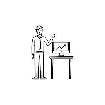 インフォグラフィックベクトル手描きアウトライン落書きアイコンを示す先生。印刷、ウェブ、モバイル、白い背景で隔離のインフォグラフィックのインフォグラフィックスケッチイラストとコンピューターの前の教師。