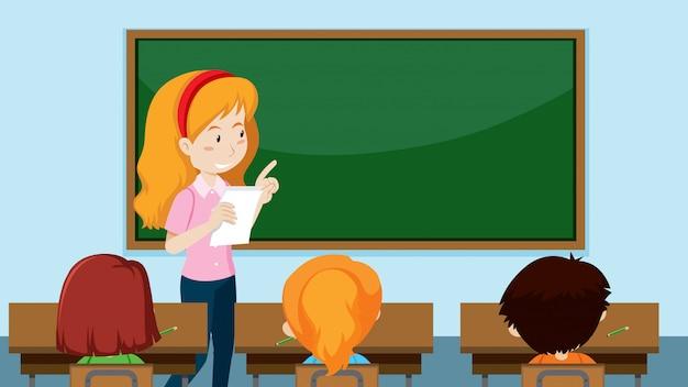 クラスを教える教師