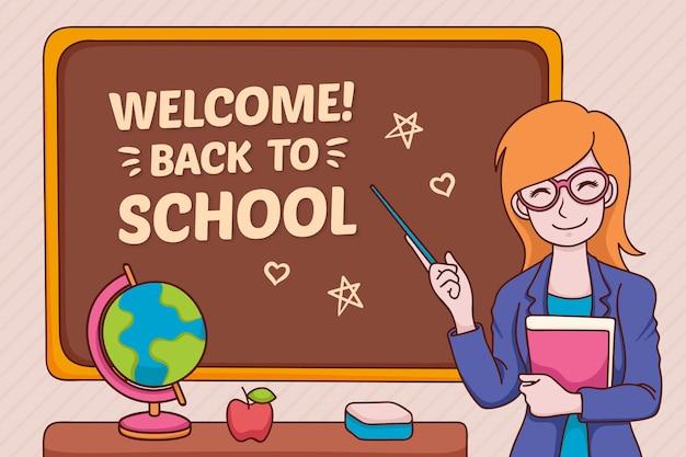 先生は学校に戻って歓迎します