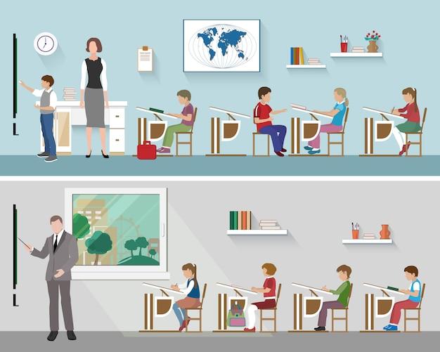 Учитель со школьниками в классе