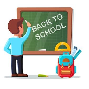 黒板で書く先生。学校に戻るコンセプト