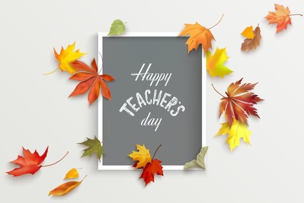 秋の葉と教師の日の背景