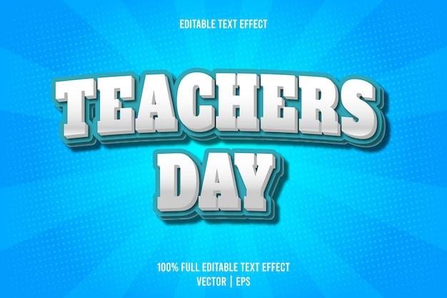 День учителя редактируемый текстовый эффект 3-х мерное тиснение мультяшном стиле