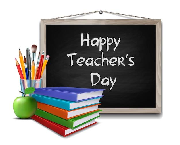 教師の日ベクターカード。カラフルな本、ペン、鉛筆、ブラシ、青リンゴと幸せな教師の日をレタリングします。