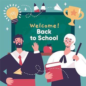 Insegnanti bentornati a scuola Vettore gratuito