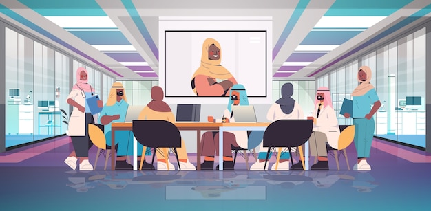 Team of arabic medical specialists having video conference with female black muslim doctor medicine healthcare concept hospital meeting room interior horizontal full length vector illustration