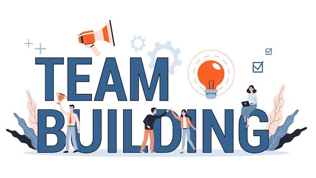 팀 빌딩 개념. 사람들의 그룹이 모여 좋은 비즈니스 결과 개념을 얻기 위해 함께 노력합니다. 커뮤니케이션과 협력의 아이디어. 에스