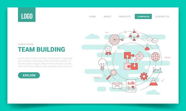ウェブサイトテンプレートの円アイコンとチームビルディングの概念