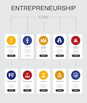 Тимбилдинг инфографики 10 шагов круг дизайн. сотрудничество, общение, сотрудничество, руководитель группы простые значки
