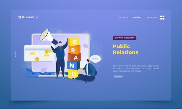 방문 페이지의 팀 비즈니스 기업 프로필