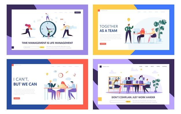 팀 협업 시작 프로젝트 랜딩 페이지 세트. 사람들은 작업 계약에 서명합니다. 웹 사이트 또는 웹 페이지 플랫 만화 벡터 일러스트 레이션을위한 비즈니스 협력 개념의 성공적인 계약